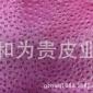 ��B�y牛皮 二�优Fじ锷��a �S家直�N ��送�影蹇纱笈�量生�a